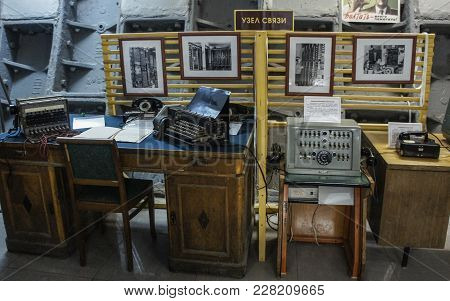 Moscow, Russia - 2 August 2012: Military-historical Museum Of Soviet Era Retro Exhibition Of Cold Wa