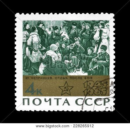 Soviet Union - Circa 1965 : Cancelled Postage Stamp Printed By Soviet Union, That Shows