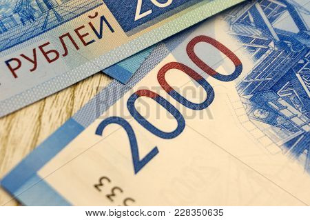 Banknote Of Two Thousand Rubles. 2000 Rub. Papermoney Cash
