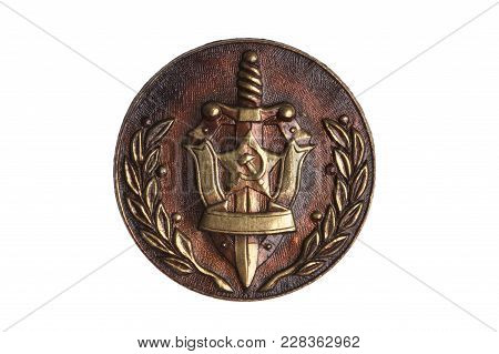 Badge Of Soviet Times Committee Of State Security Kgb