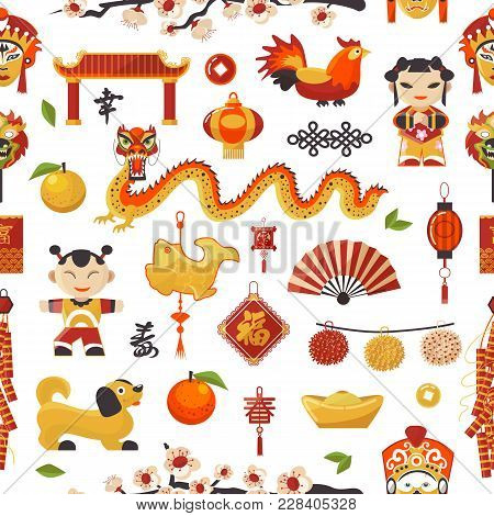 China New Year Vector Icons Set Vector Photo Bigstock