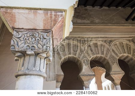 Malaga, Spain- January 22,2018: Historic Monument, La Alcazaba,palatial Fortification. Multifoil Arc