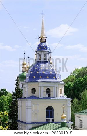 Orthodox Church In The Summer On A Hillside In The Trees Close-up