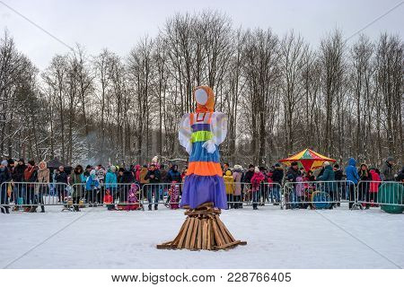 Gatchina, Russia - February 18, 2018: Shrovetide Feast. Maslenitsa. A Large Doll Is Ready For Burnin