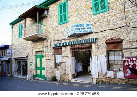 Pano Lefkara, Cyprus - January 9, 2018: Cityscape With Traditional Souvenir Shop With Hand Made Lace