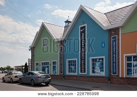 Gdansk, Poland - June 07, 2014: Modern Fashion House Outlet Center. The First Shopping Center In Gda