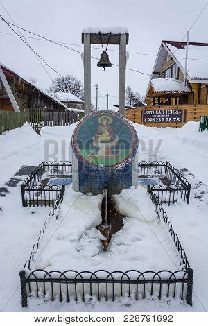 Vyatskoye Village, Yaroslavl Region, Russia - February 17, 2018: The Holy Source Of The Icon Of The