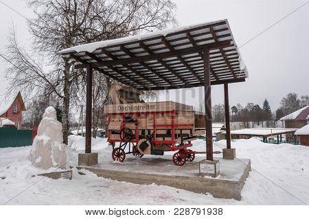 Village Vyatskoe, Yaroslavl Region, Russia - February 17, 2018: An Old German Thresher February 17,