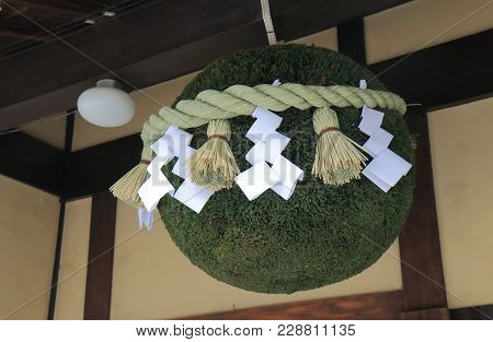 Traditional Japanese Decollation Sugitama In Japan. Sugitama Also Know As Sakabayashi Is An Object M