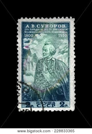 Ussr - Circa 1950: Canceled Stamp Printed In Ussr (soviet Union) Shows Famous Russian Military Comma