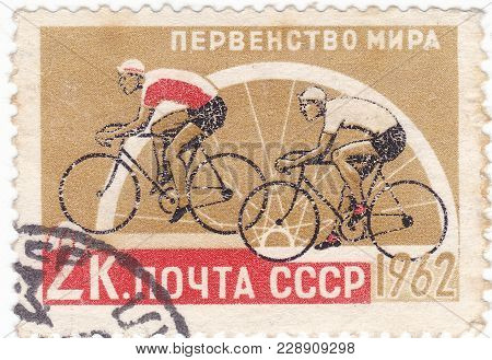 Ussr - Circa 1962: A Post Stamp Printed In Ussr And Shows Cyclists. Circa 1962.