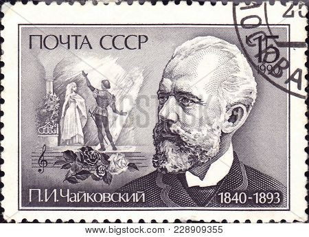 Ussr- Circa 1990: A Stamp Printed In The Ussr Shows A Performance Of Tchaikovsky's, Circa 1990.
