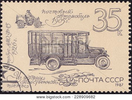 Ussr - Circa 1987: A Stamp Printed In Ussr From The