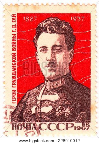 Ussr - Circa 1967: Postage Stamp Printed In Ussr With A Portrait Of G. D. Guy (1887-1937), The Civil