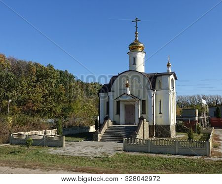 Livny. Russia. October 01, 2019 Chapel Of Alexander Nevsky - The Orthodox Church Of The Oryol And Li