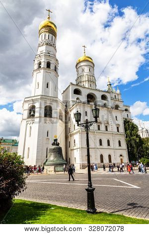 Moscow, Russia - July 9, 2019: Tsar Bell, Ivan The Great Bell Tower And Archangel Cathedral In The M