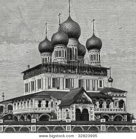 Orthodox church in the town Romanov-Borisoglebsk (Yaroslavl province). Engraving by  Rashevsky. Published in magazine