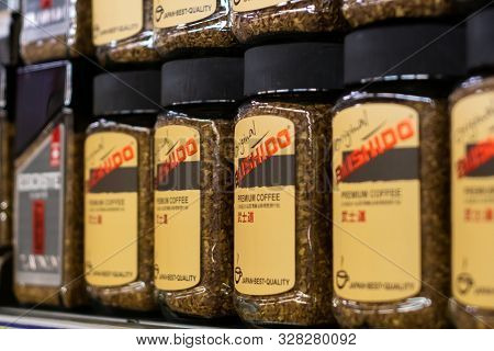 Volzhsky, Russia-may 10, 2019: Bushido Coffee Sale Of Granulated Instant Coffee On Hypermarket Shelv