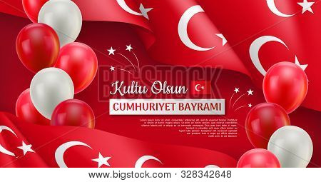 Happy Turkish National Day Horizontal Festive Poster. 29 Ekim Cumhuriyet Bayrami. 29 October, Republ