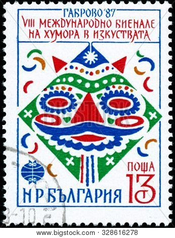 Vintage Stamp Printed In Bulgaria 1987 Shows The 8Th International Humour And Satire Biennial, Gabro