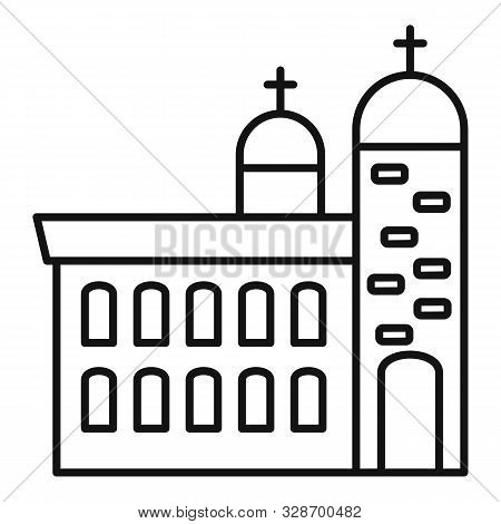 Christian Cathedral Icon. Outline Christian Cathedral Vector Icon For Web Design Isolated On White B