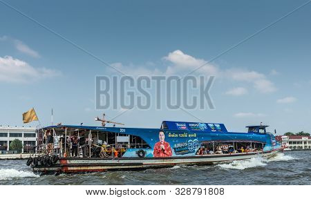 Bangkok City, Thailand - March 17, 2019: Chao Phraya River. Fast Ferry With Side And Roof Covered By