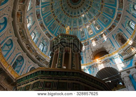 New Jerusalem, Istra, Russia - August 29, 2019: The Dome Of The Rotunda Above The Chapel Of The Holy