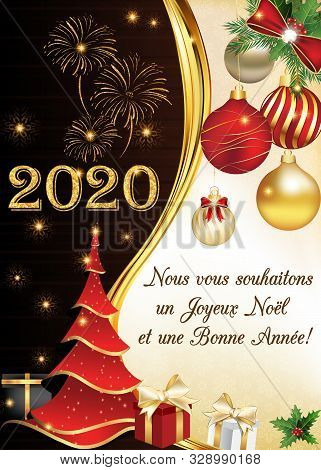 We Wish You A Merry Christmas And New Year Greeting Card With Text In French, With Classic Design: A