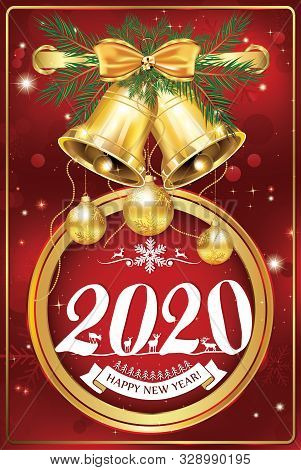 Happy New Year 2020! Red Greeting Card With Classic Design.