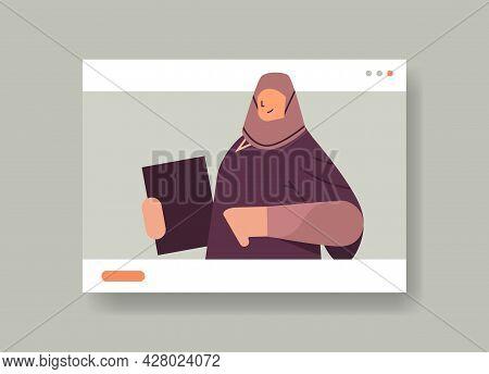 Arab Graduated Student In Web Browser Window Female Graduate Celebrating Academic Diploma Degree