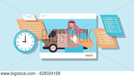 Arab Courier In Mask And Gloves Holding Cardboard Box Contactless Delivery Medical Courier Service C