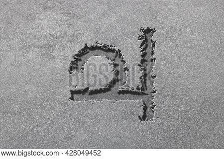 Symbol Of Jupiter, Jupiter Sign, Astrology Jupiter Planet, Rugged, Silver Background