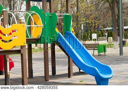 Outdoor Playground For Children. Bright Playground. Playground For Children.
