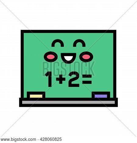 Mathematics Lesson Kindergarten Color Icon Vector. Mathematics Lesson Kindergarten Sign. Isolated Sy