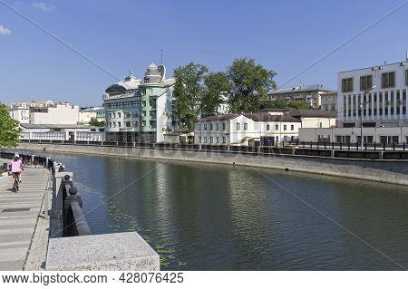 Sadovnicheskaya Embankment On The Vodootvodny Channel. View From The Ovchinnikovskaya Embankment Fro