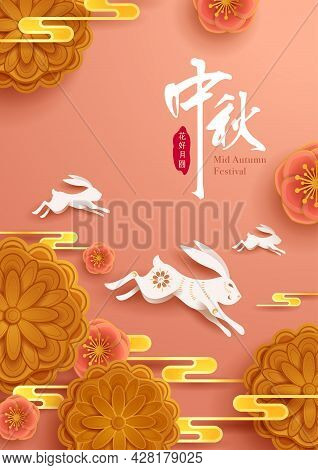 Paper Graphic Of Mid Autumn Mooncake Festival Theme With Oriental Flower And Cute Rabbit. Translatio