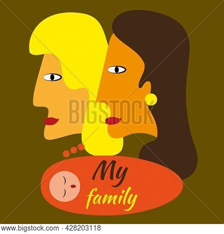 My Family Banner Happy Homosexual Family Composition. Two Parents And Child. Vector Illustration Car