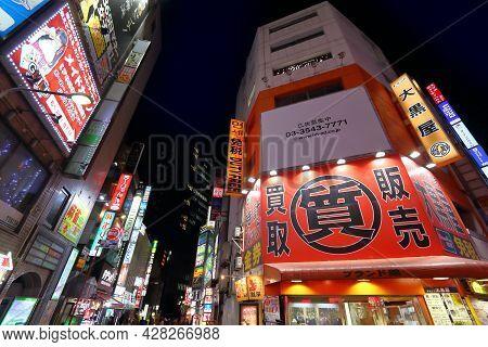 Tokyo, Japan - November 29, 2016: Tokyo City Ikebukuro District At Night. Ikebukuro Is A Commercial