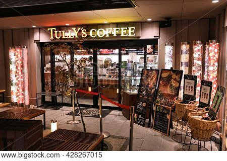Kyoto, Japan - November 25, 2016: Tully's Coffee Cafe In Arashiyama, Kyoto. Tully's Coffee Coffeesho