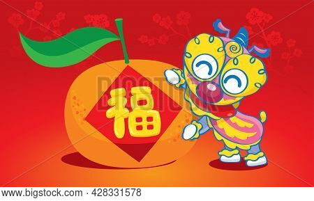 A Cute Chinese Lion With A Big Mandarin Orange. Chinese Word Means Prosperous. Vector.