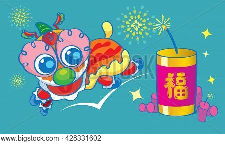 A Cute Leaping Chinese Lion With Fireworks Background. Chinese Word Means Prosperous. Vector.