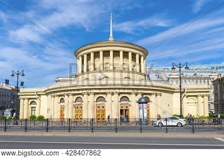 Saint Petersburg, Russia - June 06, 2021: The Building Of The Ground Entrance Hall Of The Metro Stat