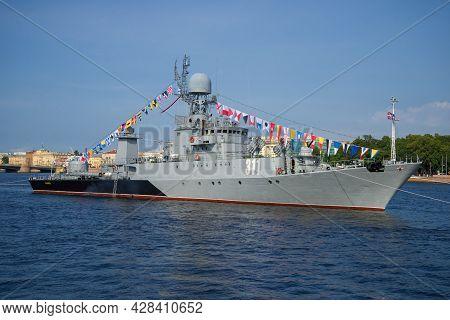 Saint Petersburg, Russia - July 28, 2016: Small Anti-submarine Ship