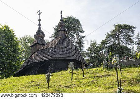 Wooden Greek Catholic Church St. Michael Archangel, Inovce Village, Slovak Republic, Europe. Travel