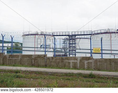 Novorossiysk, Krasnodar Territory, Russian Federation - 06.01.2021: Closed, Guarded, Fenced With Fen