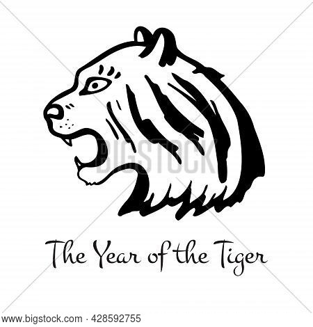 Roaring Tiger Head. Chinese Zodiac Character. The Year Of The Tiger. Happy Chinese New Year. Vector