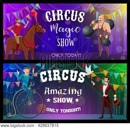 Shapito Circus Cartoon Juggler, Magician And Stilt Walker, Vector Funfair Carnival Show. Circus Carn