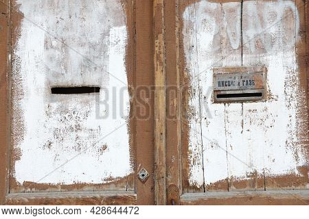 Two Old Doors With Slots For Newspapers And Postal Correspondence, Samara, July, 2021. Inscription,