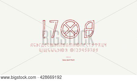 Hollow Sans Serif Font In The Style Of Hand Drawn Graphic. Cyrillic Letters And Numbers With Rough T