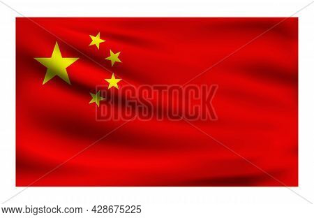 Realistic National Flag Of China. Current State Flag Made Of Fabric. Vector Illustration Of Lying Wa
